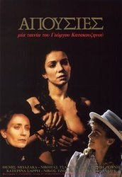 Absences - (1987)